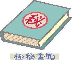 komono_0228.jpg