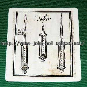 soker1card300-300.jpg