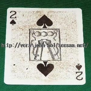 sokerS2card-300-300.jpg