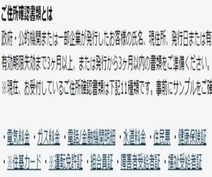 2016-12-26(6).jpg