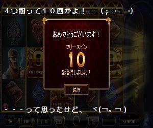 2016-3-02(4).jpg