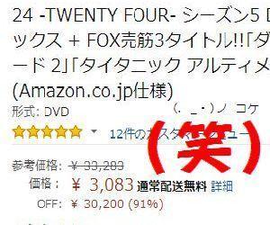 24BOX.jpg