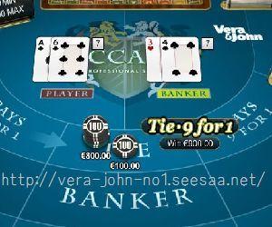 Baccarat-TIE-9for1-Win7-7-900-300-250.jpg