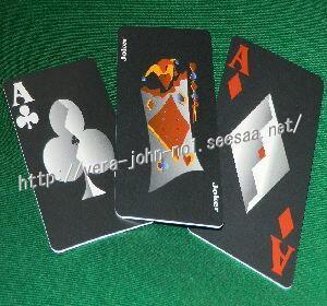 COPAG-AJA-K-JUJU300280.jpg