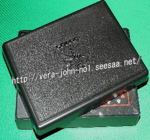 COPAG-TRAMPHAKO300280.JPG