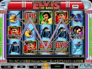 ELVIS-600.jpg