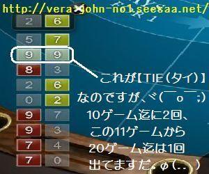 EU-BA10-20-300-250.JPG