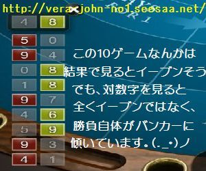 EU-BA90-100-300-250.JPG