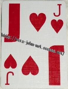 HEART-11-230-300.JPG
