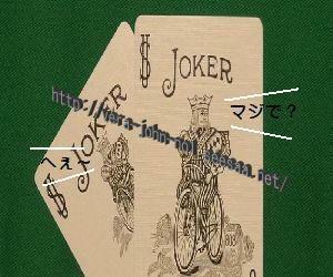 JOKER-KINGx2.jpg