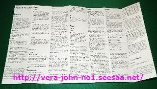 JOKER-TRUMP-SETUMEI-O-350-200.jpg