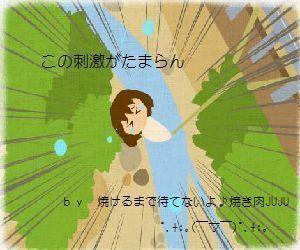 JUJU-TRY.jpg