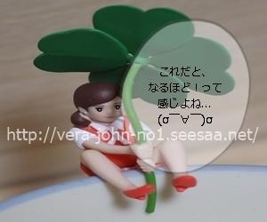 JUJU2013-4-11(4).JPG