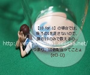 JUJU2013-4-12(1).JPG