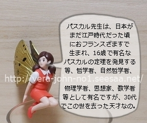 JUJU2013-4-15(5).JPG