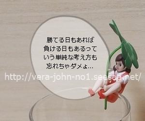JUJU2013-4-16(5).JPG