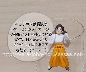 JUJU2013-4-5(1).JPG