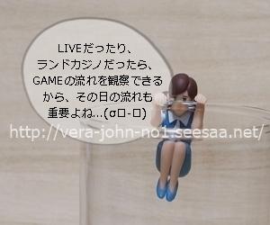 JUJU2013-4-7(3).JPG