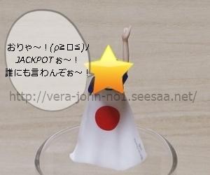 JUJU2016-10-24(1).JPG