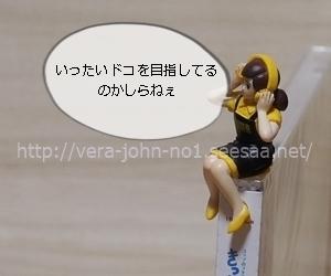 JUJU2016-6-23(5).JPG