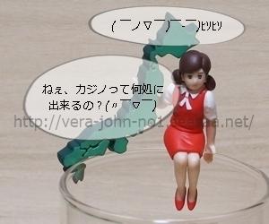 JUJU2017-1-10(5).JPG