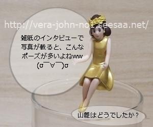 JUJU2017-9-29(2).JPG