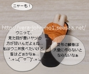 JUJU2018-1-31(2).JPG