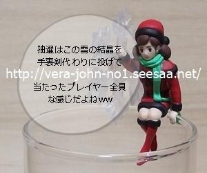 JUJU2018-12-02(1).JPG