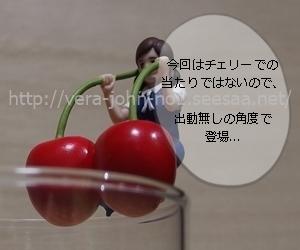 JUJU2018-5-15(2).JPG