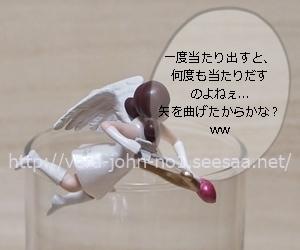 JUJU2018-5-15(3).JPG