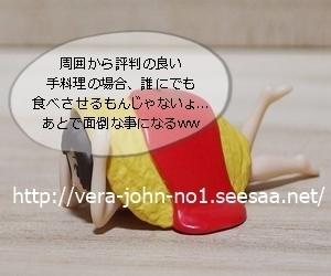 JUJU2019-1-30(1).JPG