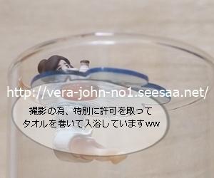 JUJU2019-1-30(5).JPG