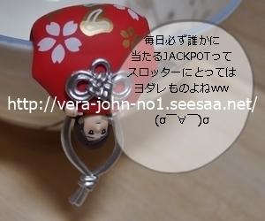 JUJU2019-5-28(1).JPG