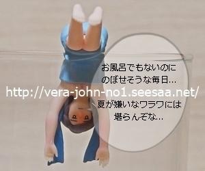 JUJU2019-8-8(1).JPG
