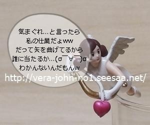 JUJU2019-9-1(1).JPG