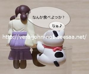 JUJU2020-1-15(4).JPG