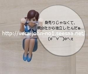 JUJU2020-2-26(1).JPG