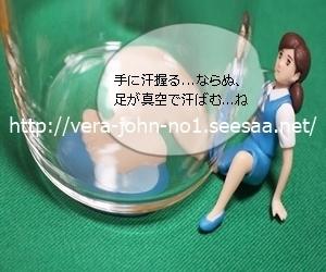 JUJU2020-3-29(2).JPG