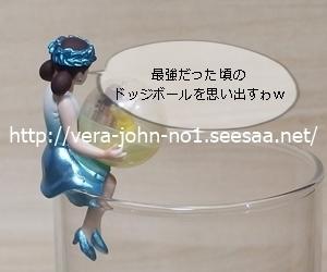 JUJU2020-3-29(3).JPG