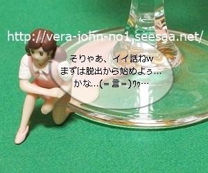 JUJU2020-4-10(1).JPG
