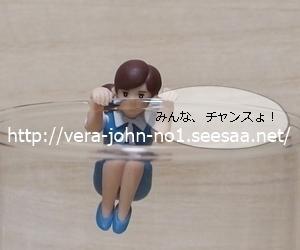 JUJU2020-4-10(2).JPG