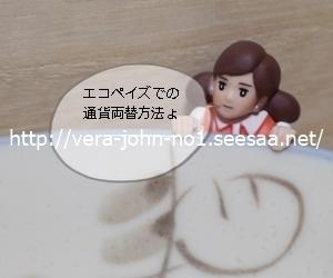 JUJU2020-4-19(1).JPG
