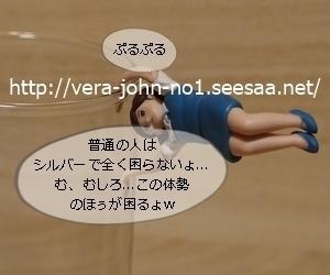 JUJU2020-4-19(2).JPG