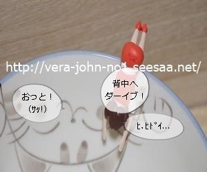 JUJU2020-5-22(4).JPG