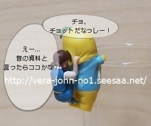 JUJU2020-5-5(1).JPG