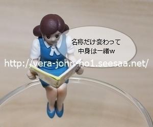 JUJU2020-5-5(2).JPG
