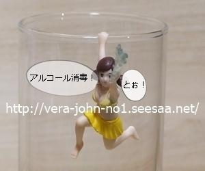 JUJU2020-6-17(3).JPG