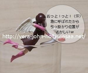 JUJU2020-6-7(1).JPG