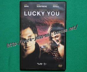 Lucky-You(2015-12-27)1.jpg