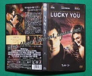 Lucky-You(2015-12-27)3.jpg